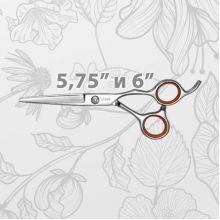 Ножницы размером 5.75 и 6.0 дюймов