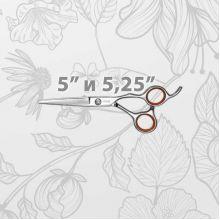 Ножницы размером 5.0 и 5.25 дюймов