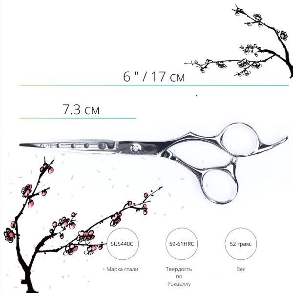 Парикмахерские ножницы SWAY Elite 110 20660 размер 6