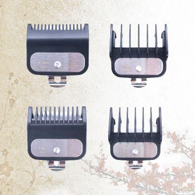 Комплект насадок для фейдинга 1,5; 3; 4,5; 6 мм.