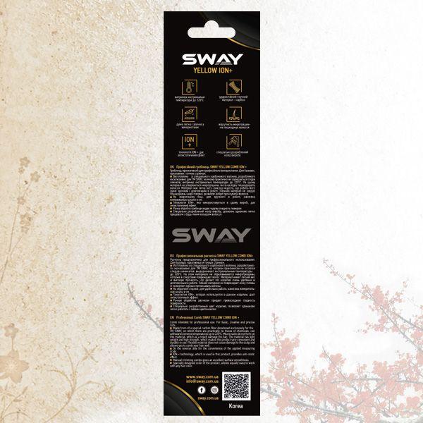 Расческа для стрижки под машинку Sway Yellow ion+ 011